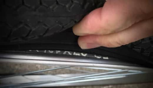 イオンバイクで自転車パンク修理!かかった費用、時間について