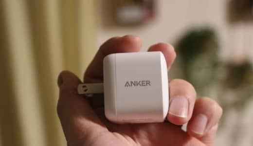 Anker PowerPort Atom PD1はMacBook充電器の置き換えにピッタリ!