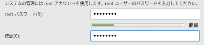 rootパスワードをクリックして設定