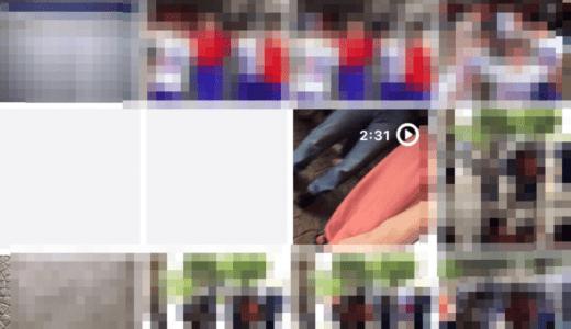 グーグルフォトで動画が再生出来ない時に確認したいこと