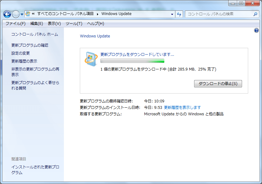 Windowsupdate再適用