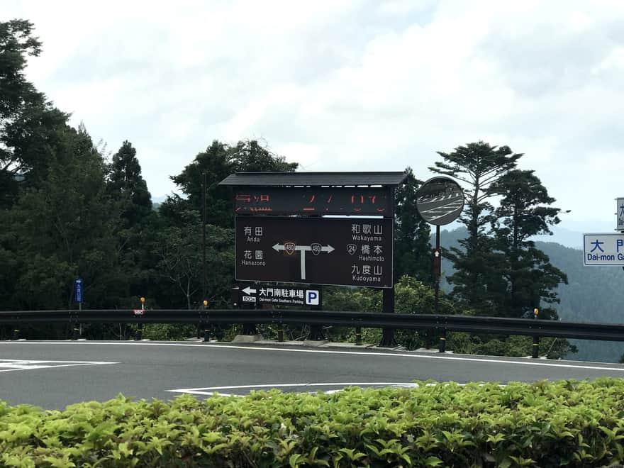 高野山の気温計