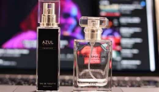 AZULの匂いがする香水「INSPIRE」購入!店の匂いに憧れて