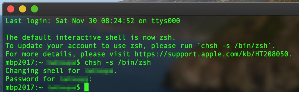 「chsh -s /bin/zsh」コマンド実行