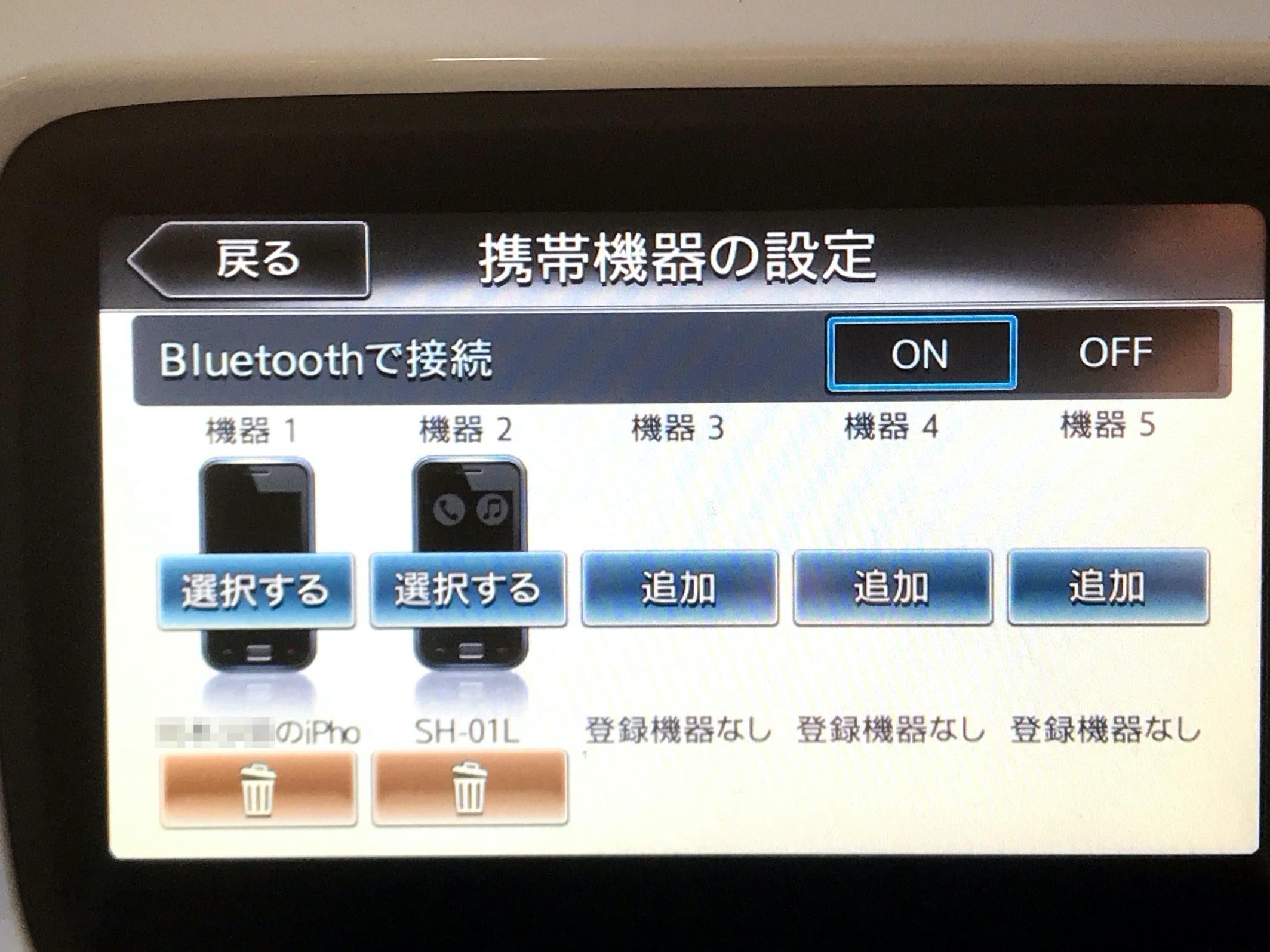 ハスラーでBluetooth接続 NAVI画面 追加