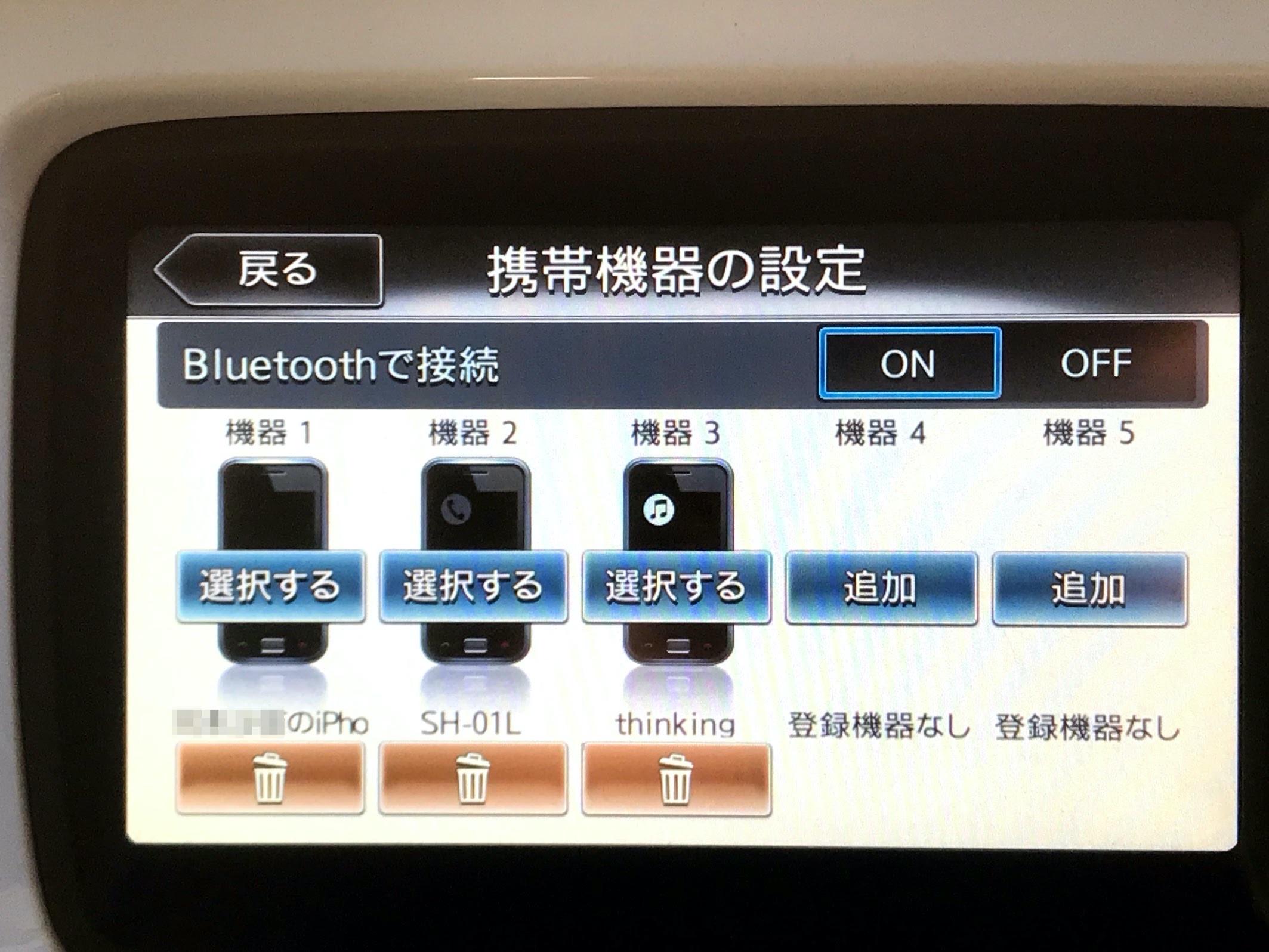 ハスラーでBluetooth接続 iPhone追加
