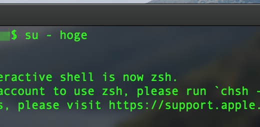 Macで「The default interactive shell is now zsh」の警告表示を消す方法