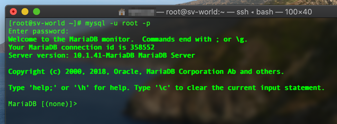 MySQLへrootユーザーで接続出来た