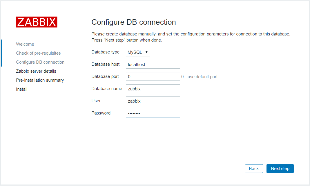 ZABBIXからDBに接続するための情報を入力する画面