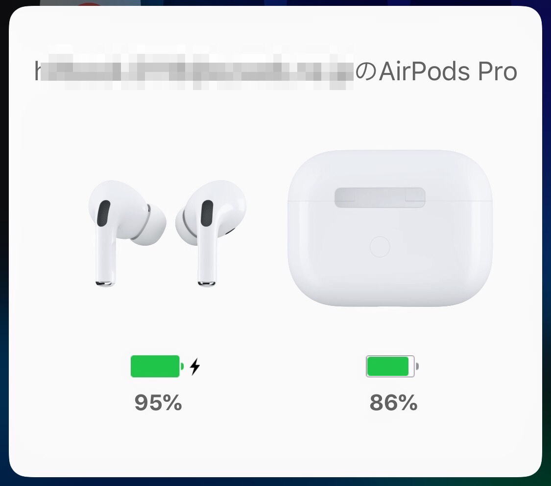 airpodspro バッテリー持ち