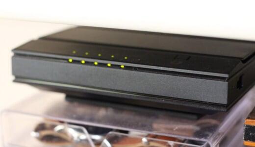WiFiルーター(無線LANルーター)入れ替え時の注意点、確認しておきたいこと