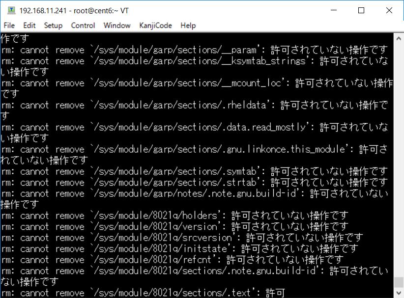 CentOS6でrmコマンド「--no-preserve-root」オプション付与