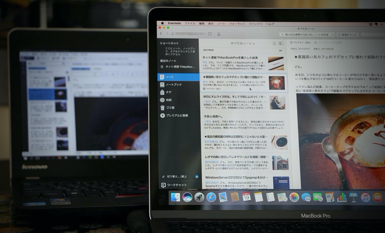並んだMacとWindowsパソコン