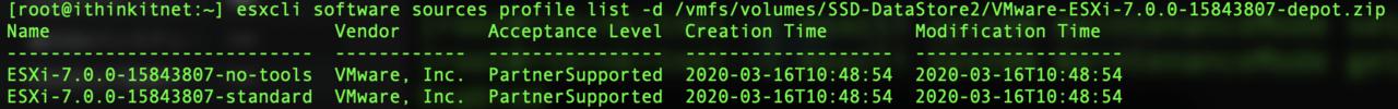 アップデート用ファイル内のプロファイルを確認