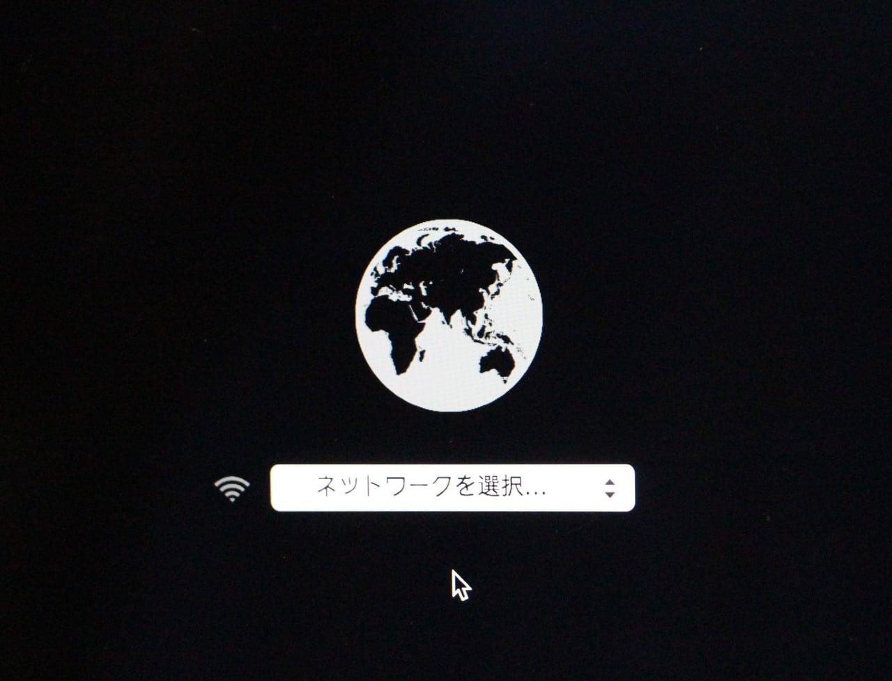 地球儀マークが表示