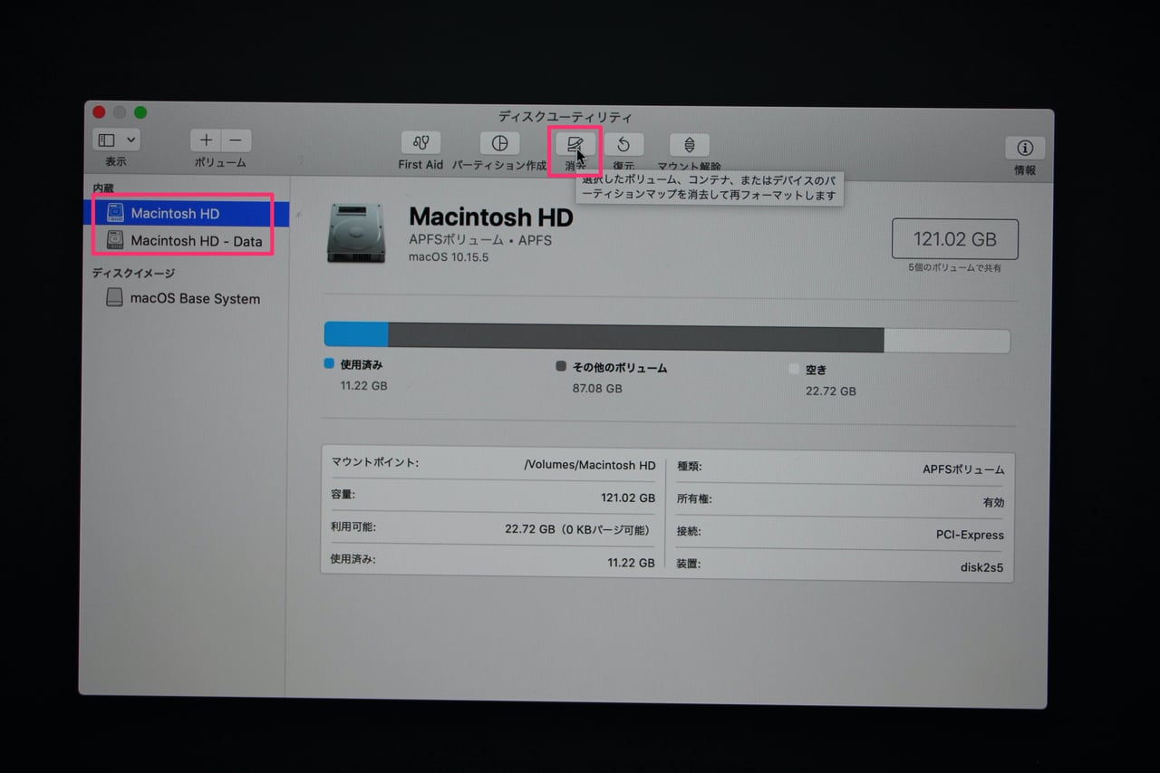 「Macintosh HD」「Macintosh HD -Data」と二つのパーティション