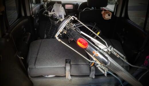 イオンバイクで自転車サドル修理!かかった費用と時間について