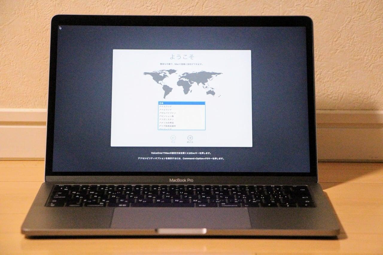 正面から見たMacBookPro