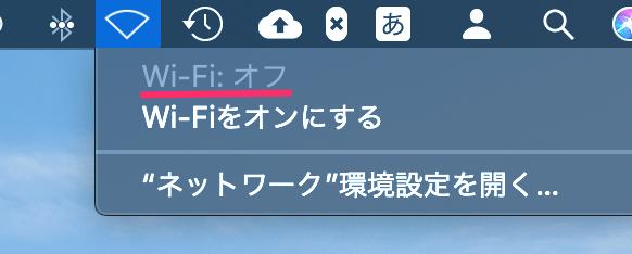 macbook-wifi-off