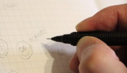 ペンてる人気の高級シャーペン「オレンズネロ」使ってみた感想。