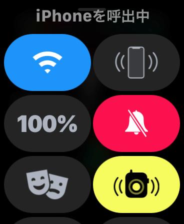 iphone呼び出し