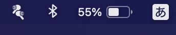 %表示されたバッテリーアイコン