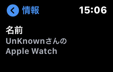 AppleWatch表示名