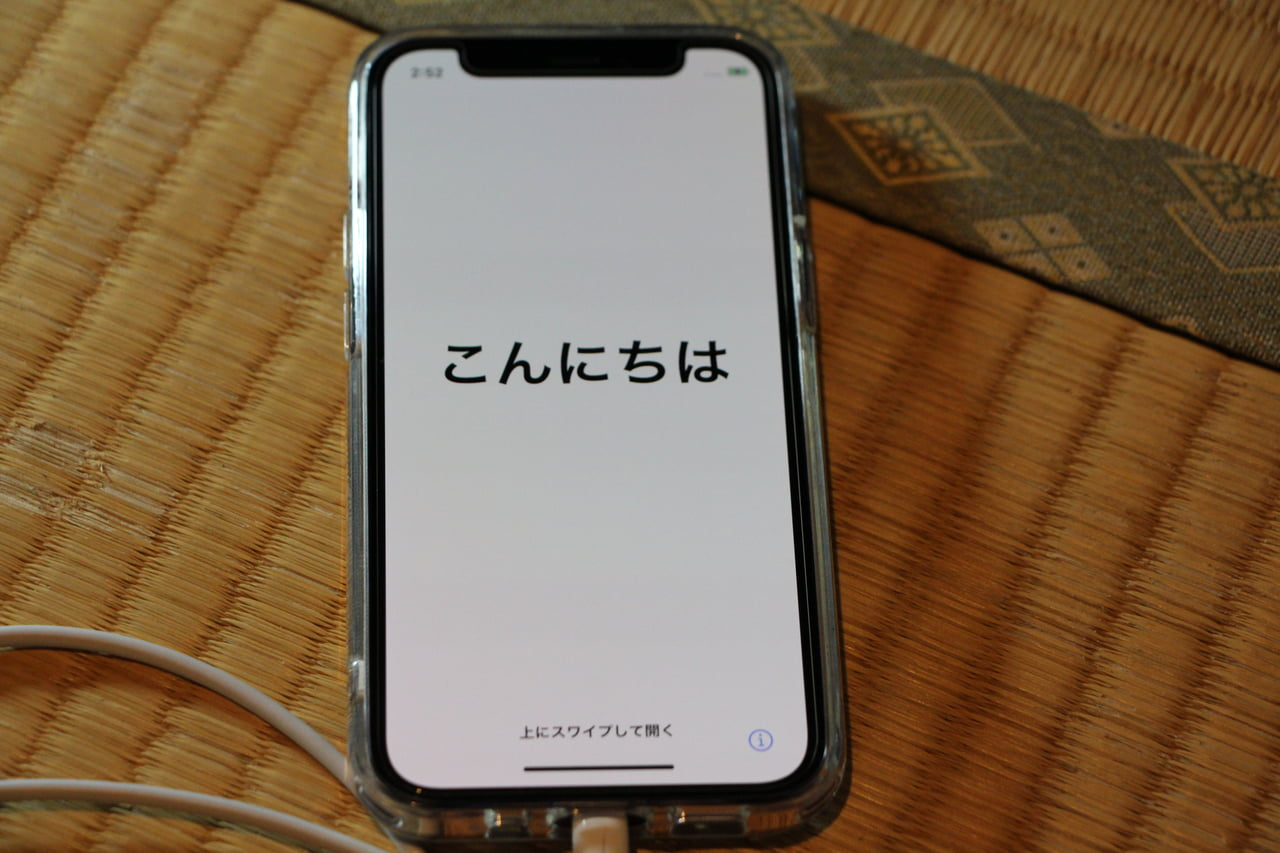 こんにちは画面が表示されて初期化されたiPhone