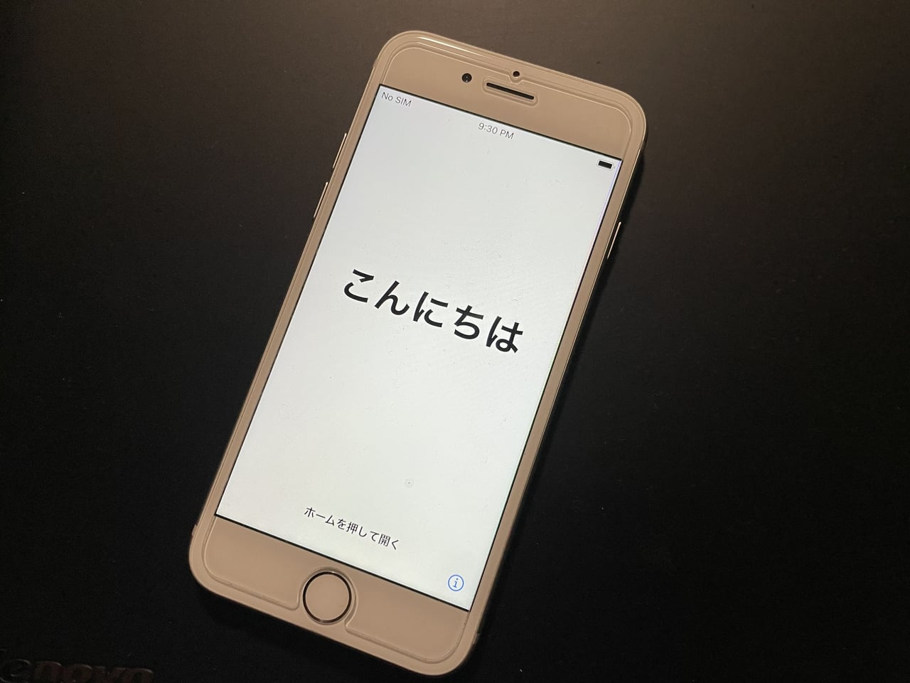 iphone本体復元完了