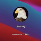 Apple Watchでロック解除中
