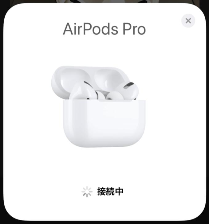 iphoneと接続されたAirPodsPro