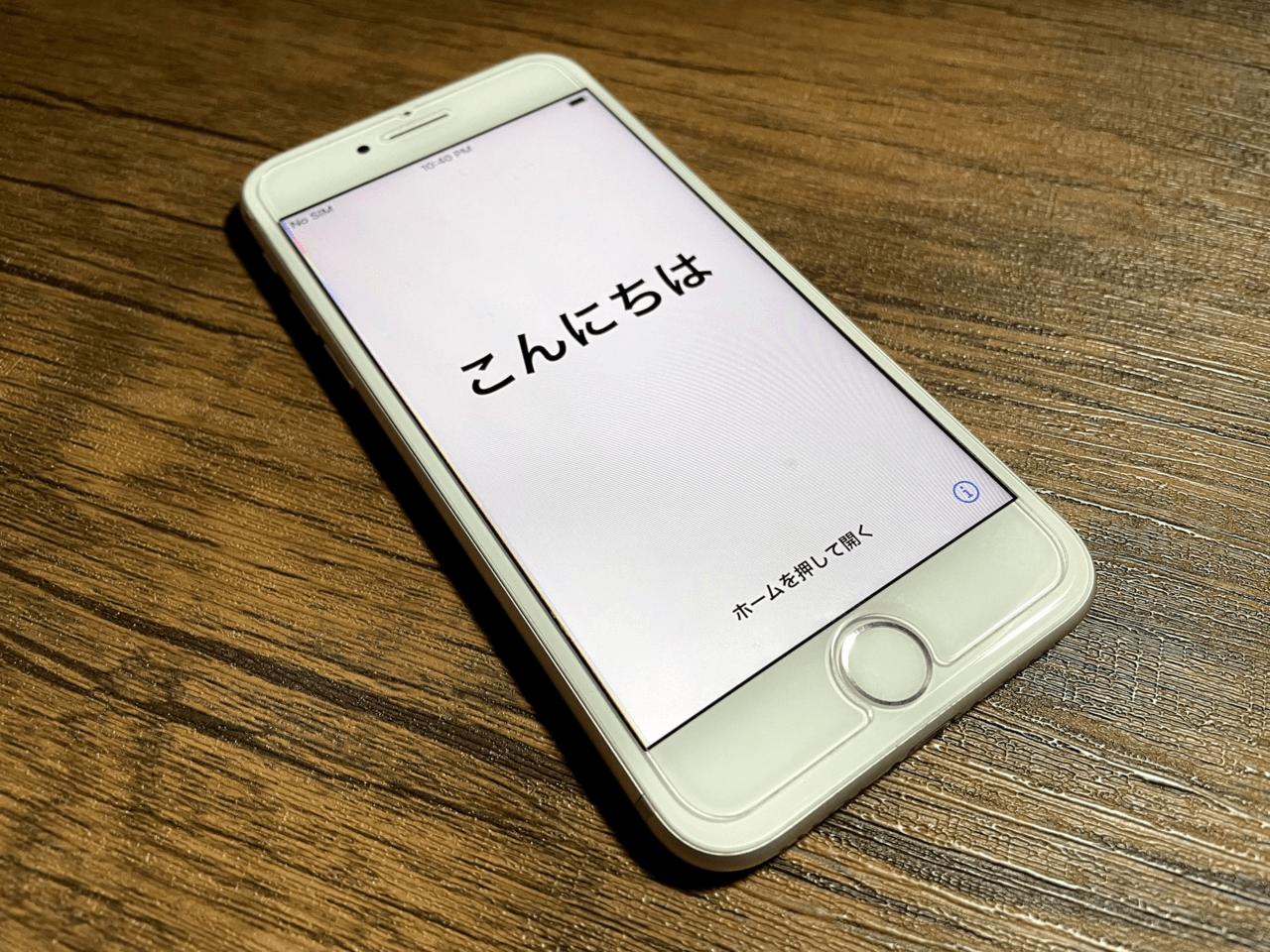 AppleTradeInに出したiPhone7