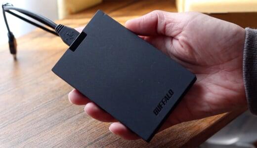 Macのおすすめ外付けSSD「バッファローSSD-PG1.0U3-B」。ベンチマーク結果も。