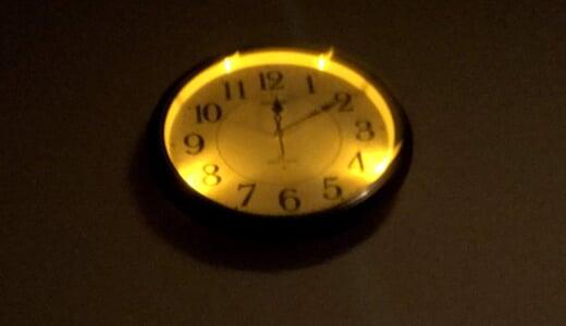 壁掛け時計のオススメ。「CASIO夜見え時計」は寝室にピッタリ!