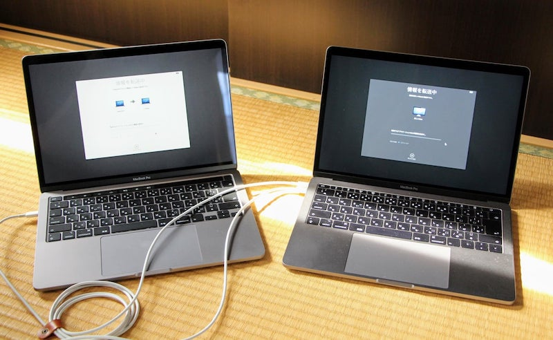 macbookproピアツーピア