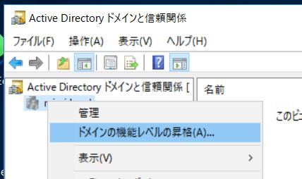 domain-level-up