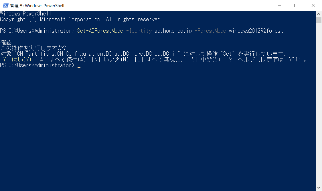 domain-level-down