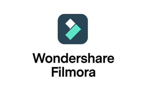 動画編集を簡単に!Wondershare Filmora X 使ってみた!