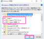 Windows10でクライアントHyper-Vを使ってみる。セキュアブートの無効化は忘れずに!